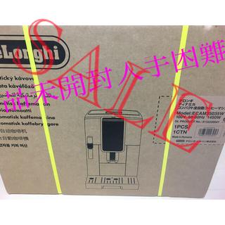 デロンギ(DeLonghi)のデロンギ ECAM35035W ディナミカ コンパクト全自動コーヒーマシン(電動式コーヒーミル)