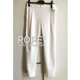 ロペ(ROPE)の【新品】【Oggi掲載】ROPE'トリアセボディシェル裾ゴムとろみパンツ36(クロップドパンツ)