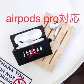 AirPods Proケース ジョーダン シューズボックス型ケース ブラック(iPhoneケース)