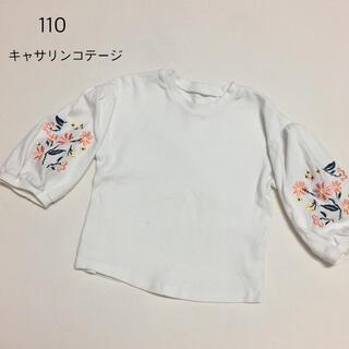 キャサリンコテージ(Catherine Cottage)の110 キャサリンコテージ 刺繍 トップス(Tシャツ/カットソー)