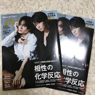 【新品 未読】anan NO.2165(アート/エンタメ/ホビー)