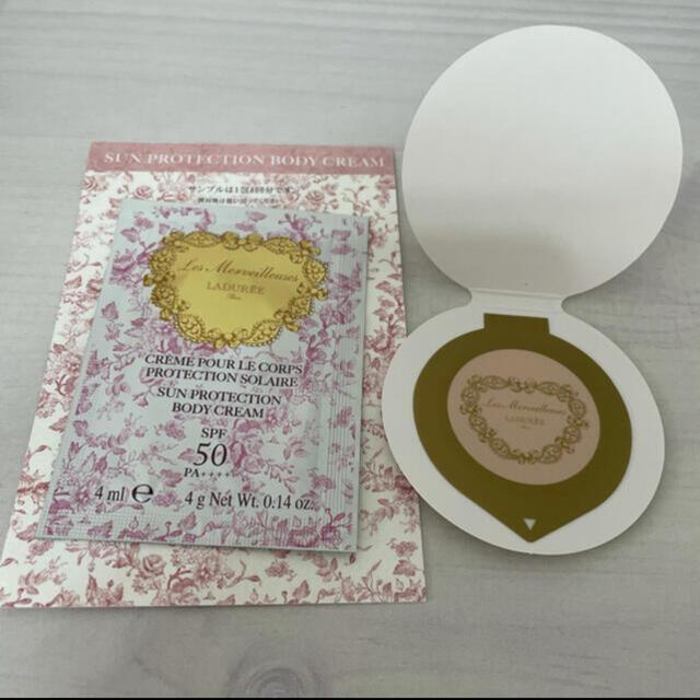 Les Merveilleuses LADUREE(レメルヴェイユーズラデュレ)のラデュレ サンプル コスメ/美容のキット/セット(サンプル/トライアルキット)の商品写真