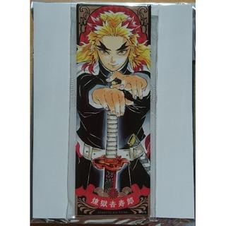 鬼滅の刃 絵札缶バッジコレクション 第1弾 煉獄杏寿郎(バッジ/ピンバッジ)