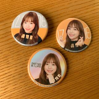 IZ*ONE チョユリ 缶バッチ(アイドルグッズ)