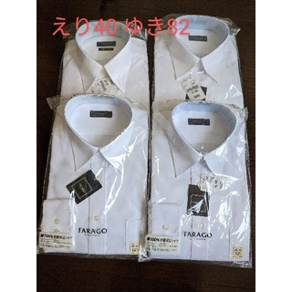 アオキ(AOKI)の【未使用】FARAGO えり40ゆき82  Yシャツ枚5セット(シャツ)