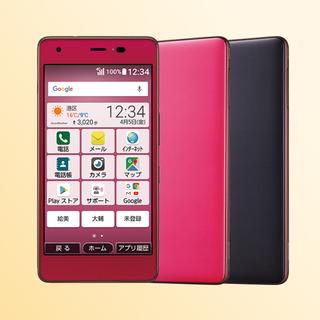 京セラ - 【SIMフリー】おてがるスマホ01 ピンク 京セラ KYV44