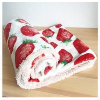 イチゴ柄 ブランケット 毛布 マイクロフランネル いちご ストロベリー 新品(毛布)