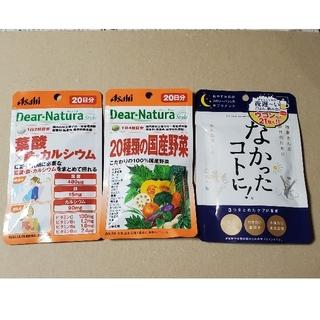 アサヒ - ディアナチュラ 葉酸×鉄カルシウム 20日 & 20種類の国産野菜 20日