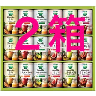 カゴメ(KAGOME)のカゴメ 野菜生活 ご当地果実のとろけるスムージー(ソフトドリンク)