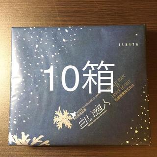 石屋製菓 - 石屋製菓 白い恋人 ホワイト(12枚入り) 10箱