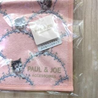 PAUL & JOE - 【28】ポール&ジョーマイクロファイバーハンカチ ノベルティ