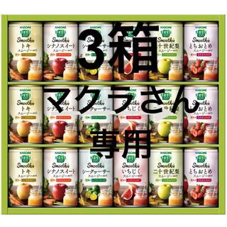 カゴメ(KAGOME)のマクラさん専用 カゴメ 野菜生活 とろける果実のスムージー 3箱(ソフトドリンク)