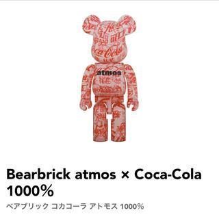 メディコムトイ(MEDICOM TOY)のMEDICOM TOY BE@RBRICK atmos × Coca-Cola (その他)