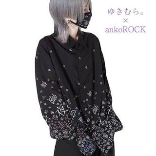 アンコロック(ankoROCK)のゆきむら。 ankoROCK コラボシャツ(シャツ/ブラウス(長袖/七分))
