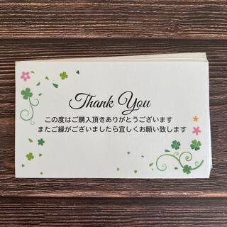 サンキューカード 15      50枚 (カード/レター/ラッピング)
