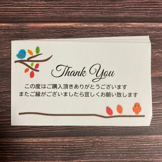 サンキューカード④  50枚(カード/レター/ラッピング)
