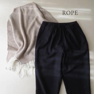 ロペ(ROPE)のROPE テーパード パンツ ウール混 ネイビー(その他)