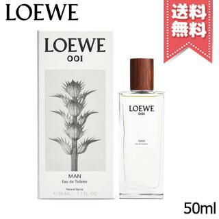 LOEWE - LOEWE香水