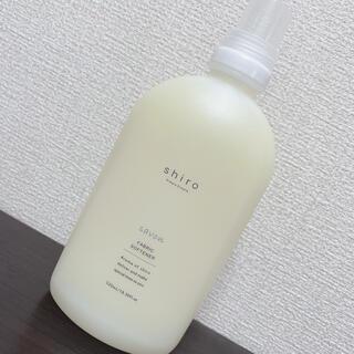 シロ(shiro)のshiro サボン ファブリックソフナー(洗剤/柔軟剤)