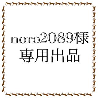 ラメ入りシーリングワックス パープル60粒(その他)