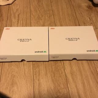 キョウセラ(京セラ)のグラティーナ 2台セット(スマートフォン本体)