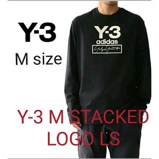 ヨウジヤマモト(Yohji Yamamoto)の美品 YOHJ IYAMAMOTO Y-3 M STACKED LOGO LS(Tシャツ/カットソー(七分/長袖))