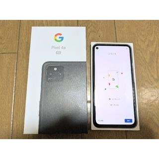 グーグル(Google)のGoogle Pixel 4a 5G JustBlack SIMフリー版(スマートフォン本体)