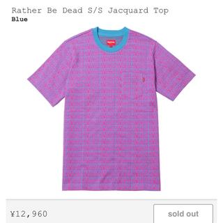 シュプリーム(Supreme)のシュプリーム ビックT  Tシャツ(Tシャツ/カットソー(半袖/袖なし))
