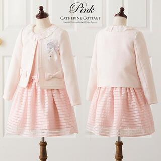キャサリンコテージ(Catherine Cottage)のキャサリンコテージ 120入学式女の子スーツピンク ワンピースジャケット(ドレス/フォーマル)