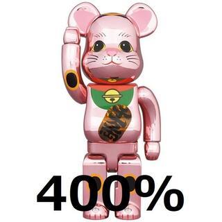 メディコムトイ(MEDICOM TOY)のBE@RBRICK 招き猫 桃金メッキ 発光 400%(その他)
