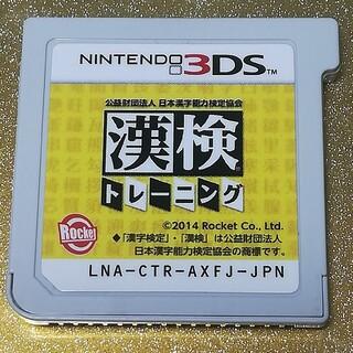 ニンテンドー3DS(ニンテンドー3DS)の3DS漢検トレーニング(携帯用ゲームソフト)