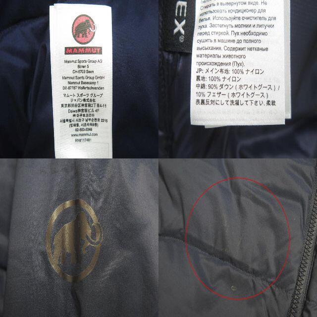 Mammut(マムート)のMAMMUT 1013-00722 Xeron IN Jacket AF Men メンズのジャケット/アウター(ダウンジャケット)の商品写真