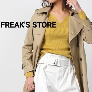 FREAK'S STORE - 【ライナー付き】フリークスストア  トレンチコート ベージュ F 花柄