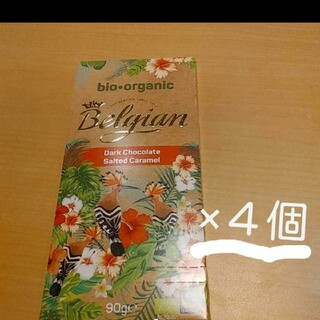 KALDI - ベルジアン 有機チョコレート ダーク50%ソルトキャラメル  4個