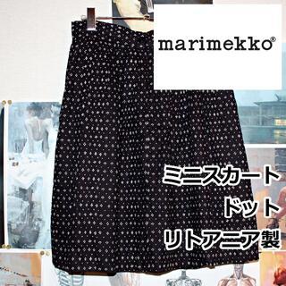 マリメッコ(marimekko)のmarimekko/ミニスカート/ドット/36/リトアニア製(ミニスカート)