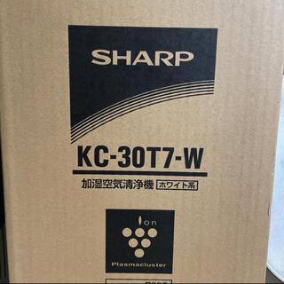 SHARP - 【新品未使用】KC 30T7 W SHARP 加湿空気清浄機