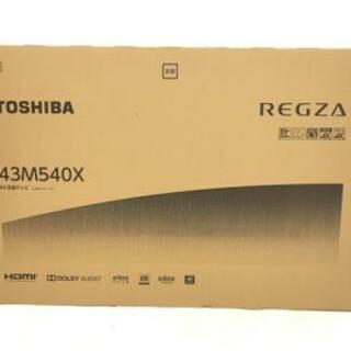 東芝 - 5年長期保証付き TOSHIBA 43M540X 43インチ4K 新品未使用