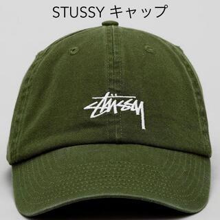 ステューシー(STUSSY)のSTUSSY ステューシー Low Pro キャップ 帽子(キャップ)