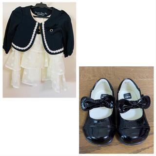 ヒロミチナカノ(HIROMICHI NAKANO)のドレス ボレロ 靴 3点セット(ドレス/フォーマル)
