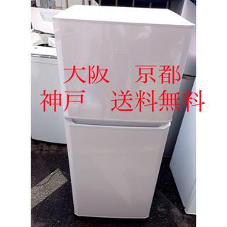 ハイアール(Haier)のHaier  冷凍冷蔵庫  121L   JR-N121A  2017年製 (冷蔵庫)