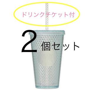 スターバックスコーヒー(Starbucks Coffee)の2個セット スターバックス ロゴコールドカップタンブラー バンピー 473ml(タンブラー)