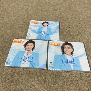 氷川きよし 南風 3タイプセット(演歌)