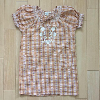 Caramel baby&child  - apolina pol dress