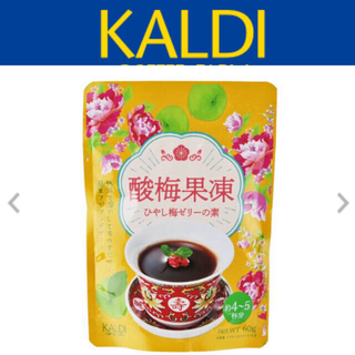 KALDI - カルディ ひやし梅ゼリーの素x2個 台湾🇹🇼スイーツ