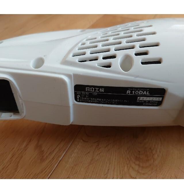 日立(ヒタチ)の日立工機 コードレスクリーナー R10DAL 10.8Vバッテリー付き スマホ/家電/カメラの生活家電(掃除機)の商品写真