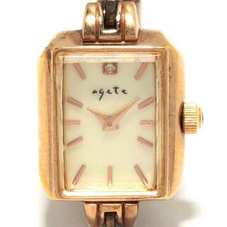 agete - agete(アガット) 腕時計 - レディース