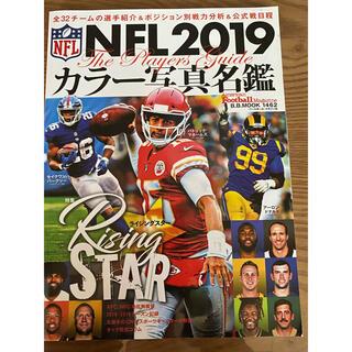 ★NFL2019カラー写真名鑑★(趣味/スポーツ)