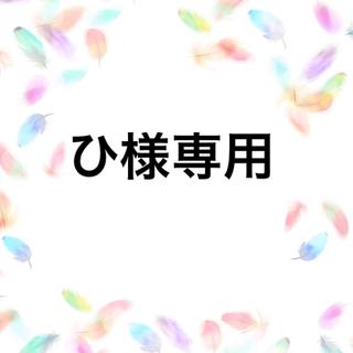 スプレーボトルカバー【キスマイハンドメイド】スクリーマーズ 赤