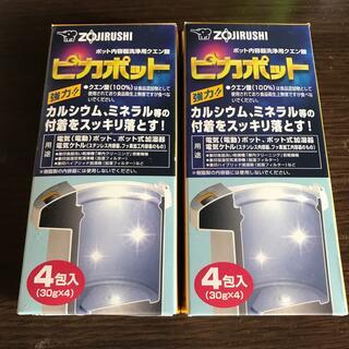 ゾウジルシ(象印)のZOJIRUSHI ピカポット30g4包×2箱ピカポット (電気ポット)
