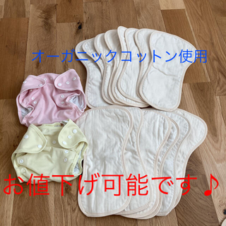 布おむつ 14枚 セット売り(布おむつ)